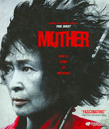 MOTHER BY KIM,HYE-JA (Blu-Ray)